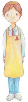 Super clerk (male)