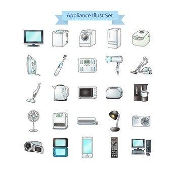 Home electronics illustration