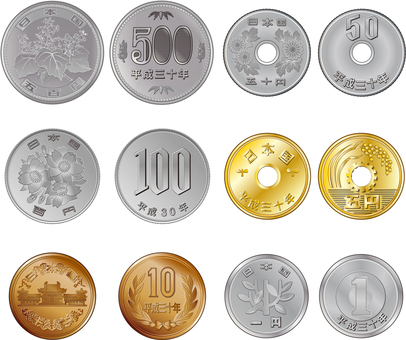 Heisei 30 year coin back and front gradation