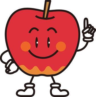 Apple, Apple