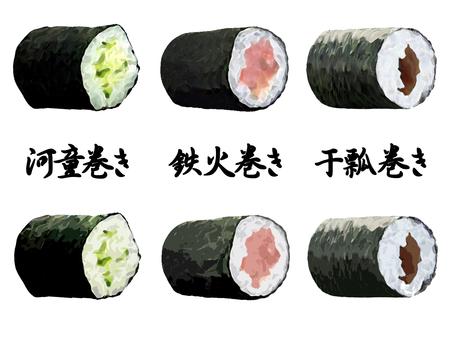 壽司卷壽司x3