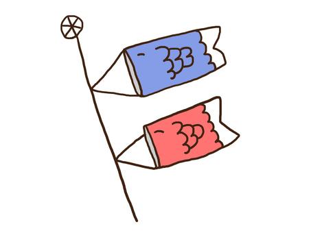 Loose! Koinobori illustration