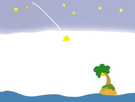 Flowing star