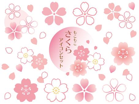 Momo Moko Sakura Icon Set