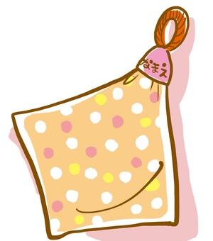 Towel towel with string loops girls