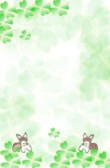 Dog frame 4