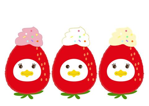strawberry_ strawberry duck 1