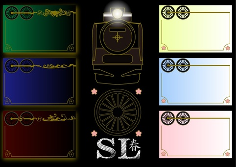 Card design: SL · spring