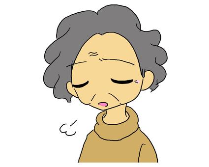 The depression of grandma