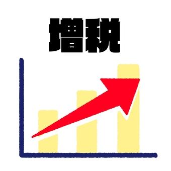Tax increase