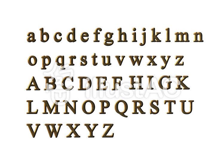 少し立体的なアルファベットの詰め合わせ3のイラスト