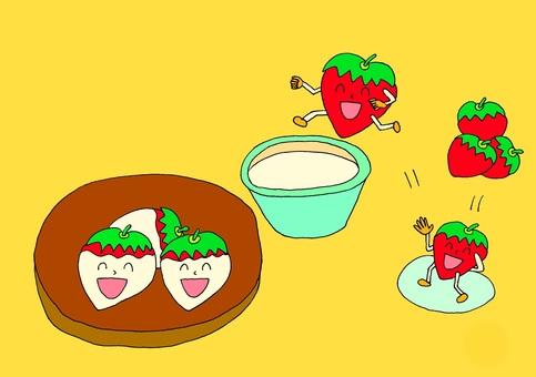 跳到草莓牛奶
