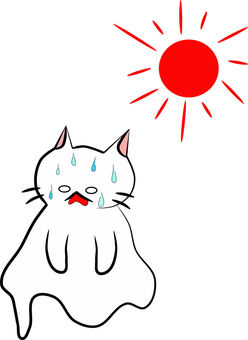 녹는 고양이