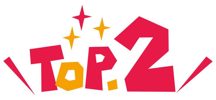 Top 2 ☆ logo ☆ icon