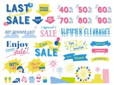 Summer loose material sale material