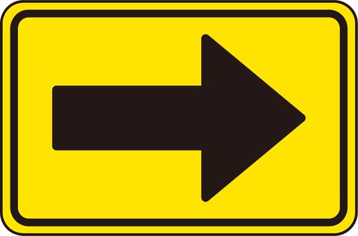 Kanban (right yellow)