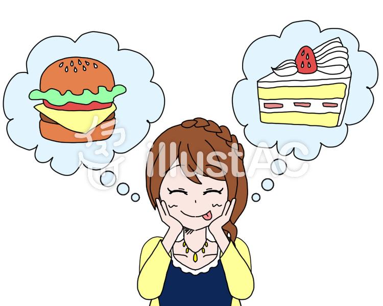 私服の女性4間食 楽しみイラスト No 851699無料イラストなら