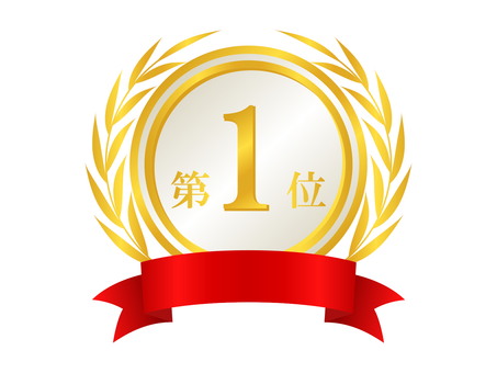 Medal Icon 6 Gold