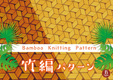 Bamboo knit pattern and leaf