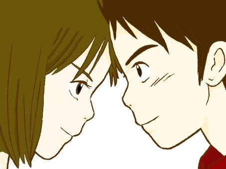 I love you 04