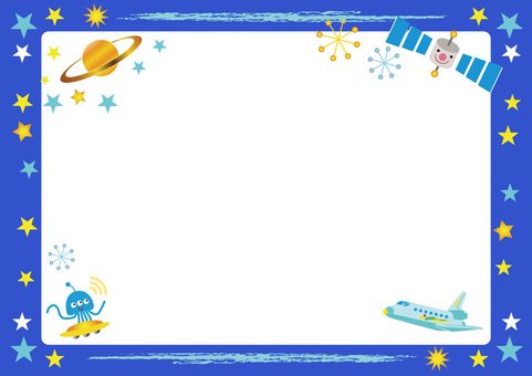 galaxy_ Galaxy _ Box 1