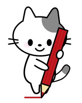 Cat_write