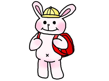 Primary school bunny rabbit