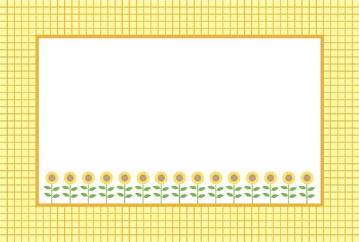 Sunflower frame 4