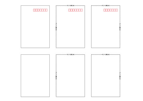 Mail postcard template