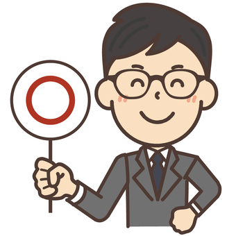 An office worker of Black Glasses with a correct answer with a smile
