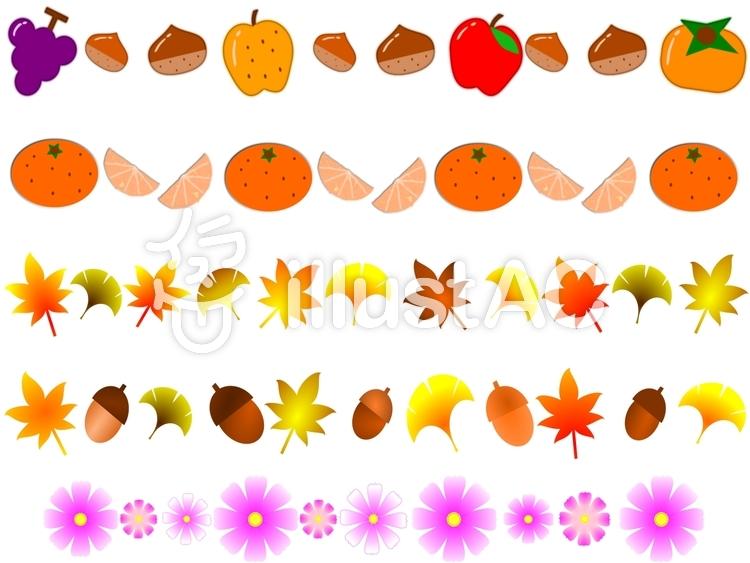 秋 ライン 飾り 罫線のイラスト