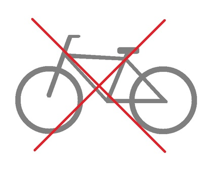 자전거 금지