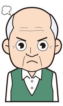 할아버지 (분노)