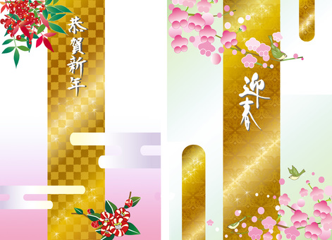 Template _ New Year's card _ gold leaf 01
