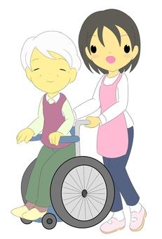 간호 휠체어
