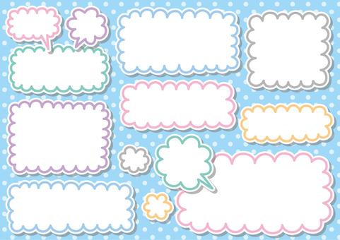 Handwritten Japanese cherry blossom cloud material set 03