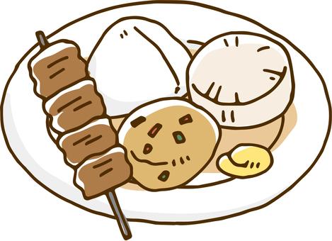 Food 050