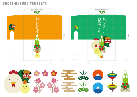 Petit Bag Template: Rooster Year Pattern C