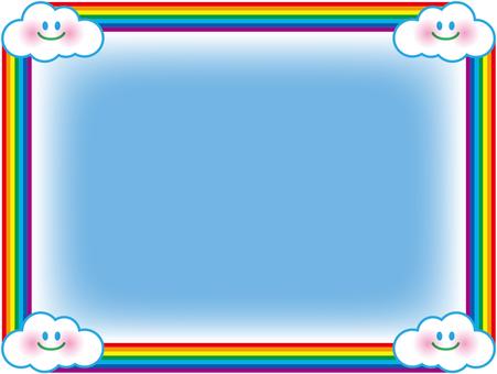 彩虹框架藍色