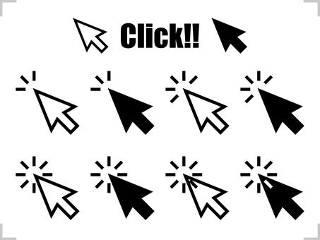 Click arrow icon set