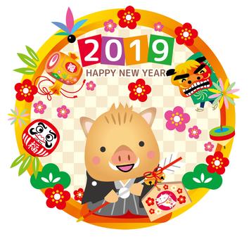 Year Year 2019 New Year's card illustration