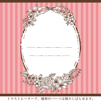 Flower frame without letters