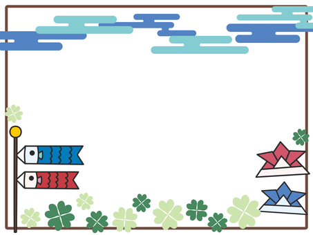 Children's Day Frame Clover and clouds