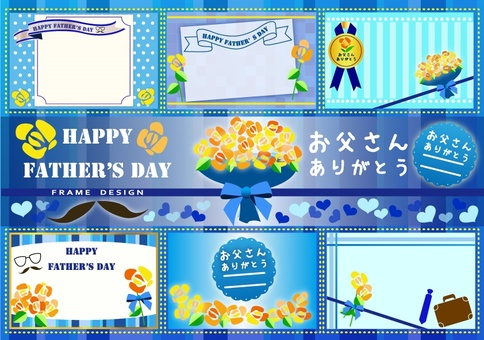 Card design: Father's Day