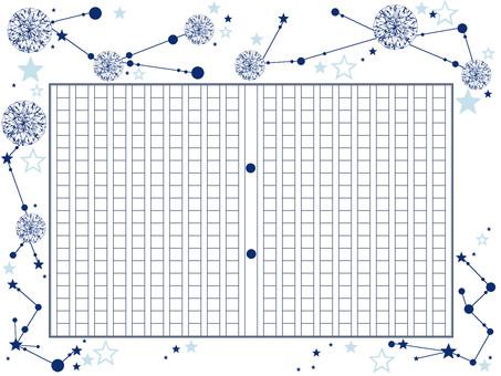 Diamond constellation manuscript paper (dark blue)