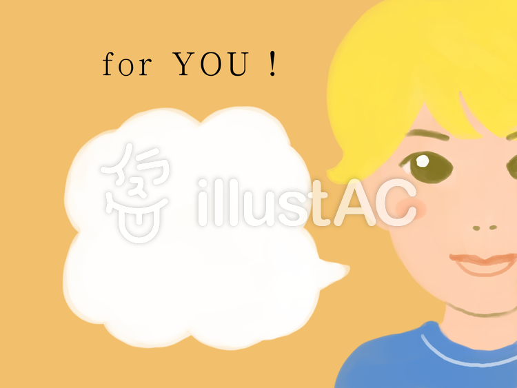 for you 01のイラスト