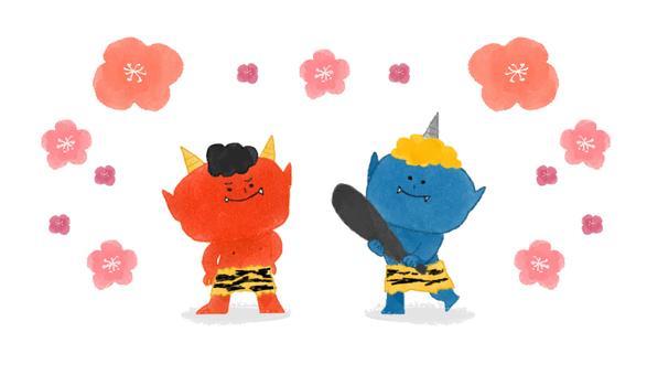 Two Setsuna demons