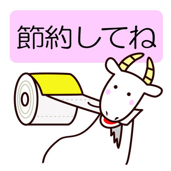 Goat eating toilet paper