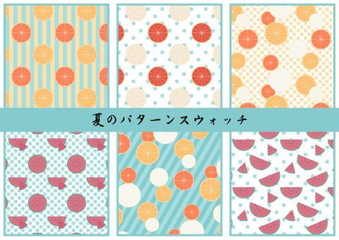 Summer pattern swatch