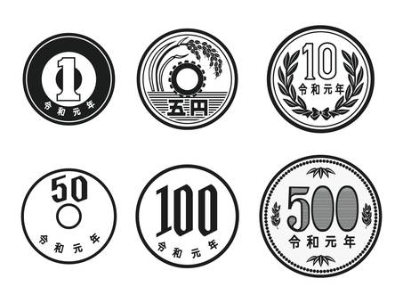 Japanese coin set black and white icon